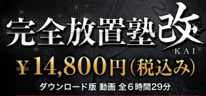 2015-09-25_14h03_29